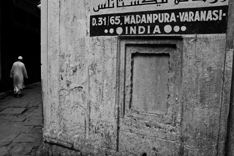 Varanasi Madanpura