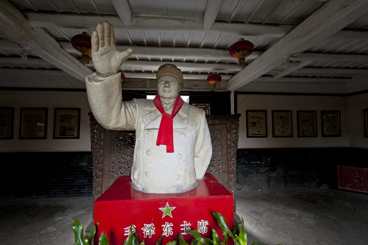 Chairman Mao china first timers