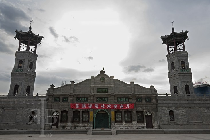 things to do in Xian Chinese Mosque