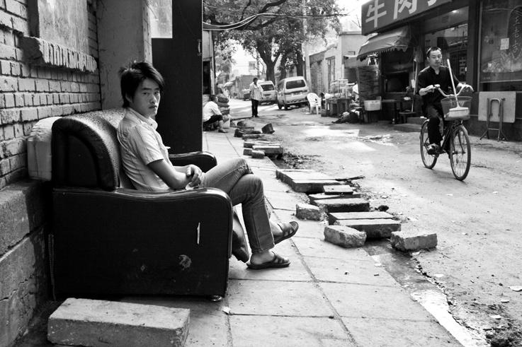sitting on sofa hutong