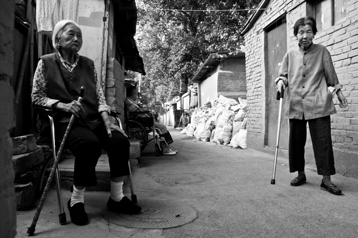 ladies hutong beijing