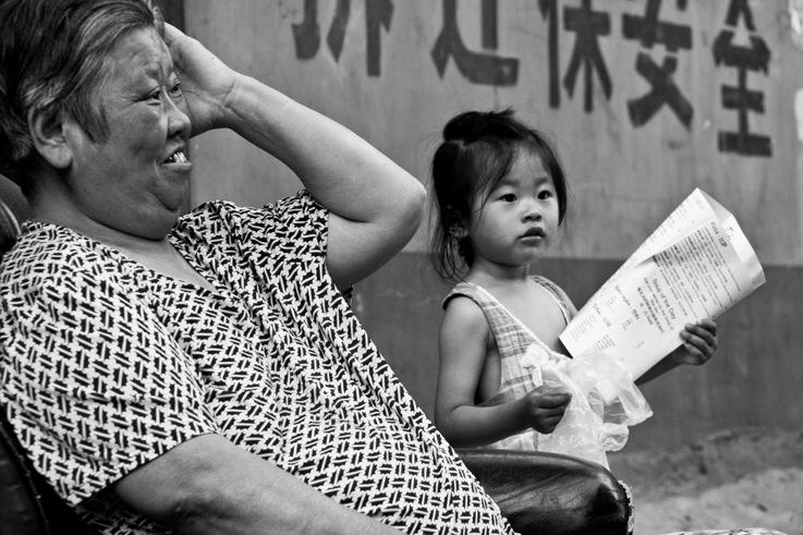 baby grandma hutong