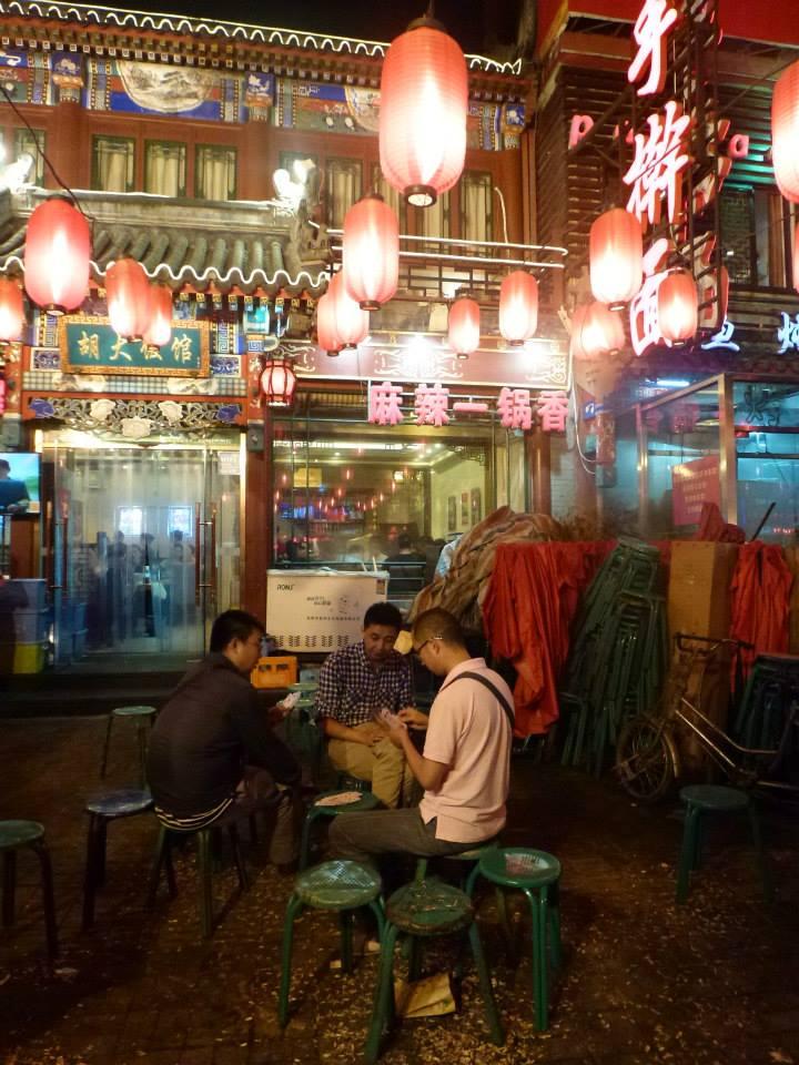 Beixinqiao unusual beijing
