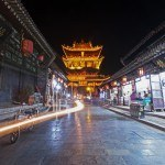 The Two Faces of Pingyao