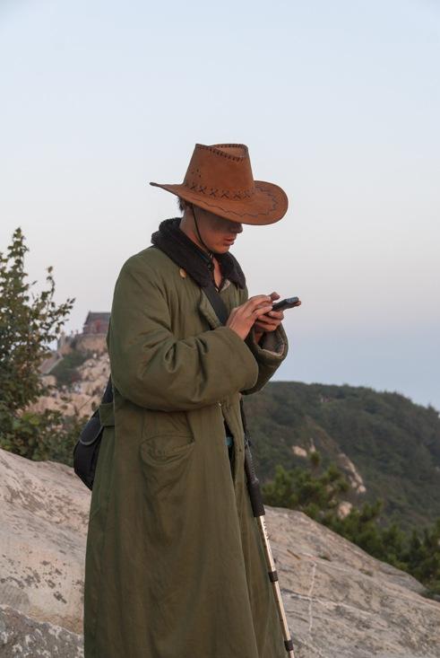Mount Tai cowboy
