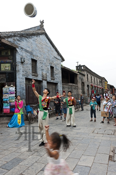 Pot Toss travel pingyao