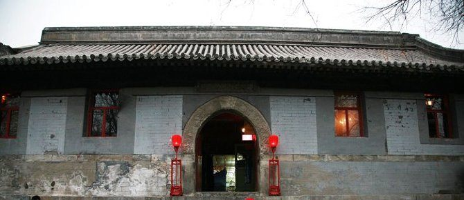 zajia unusual beijing