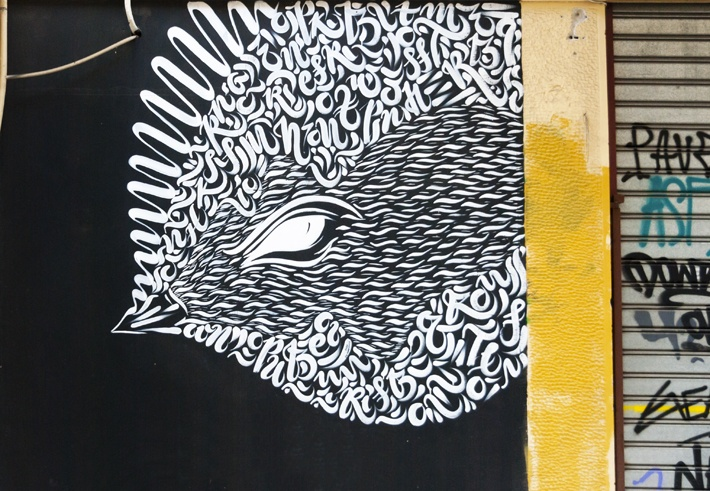 calligraphy Art Blaqk Fish