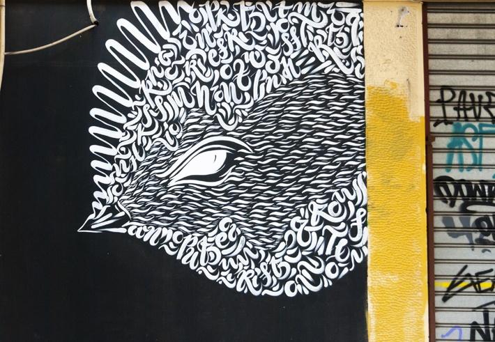 calligraphy Art Blaqk Fish
