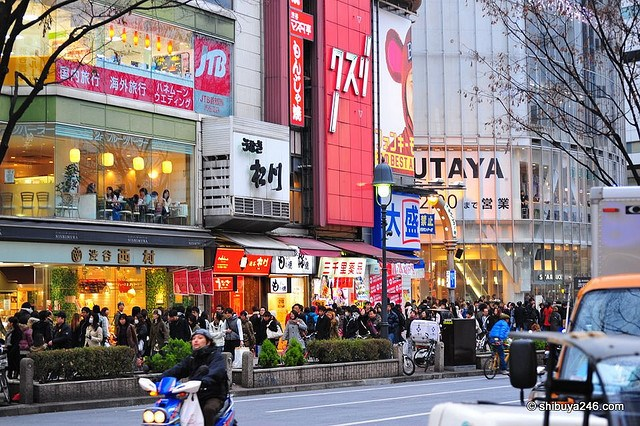 Japan tokyo street