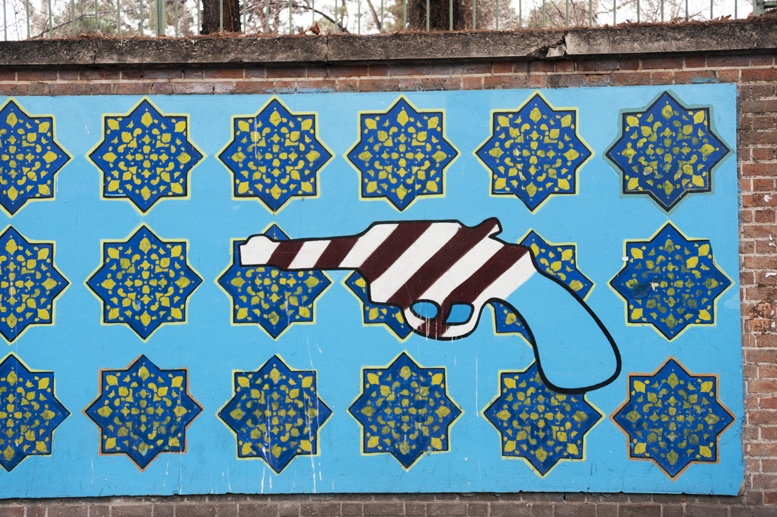 things to see in iran anti american graffiti
