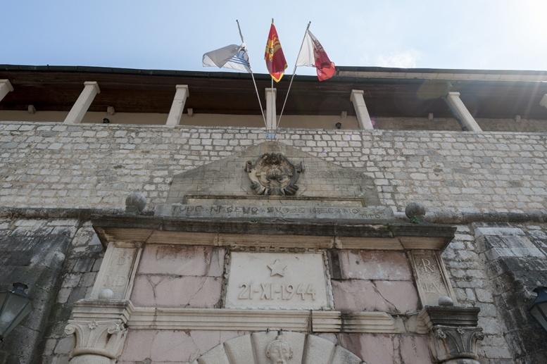 kotor old city entrance