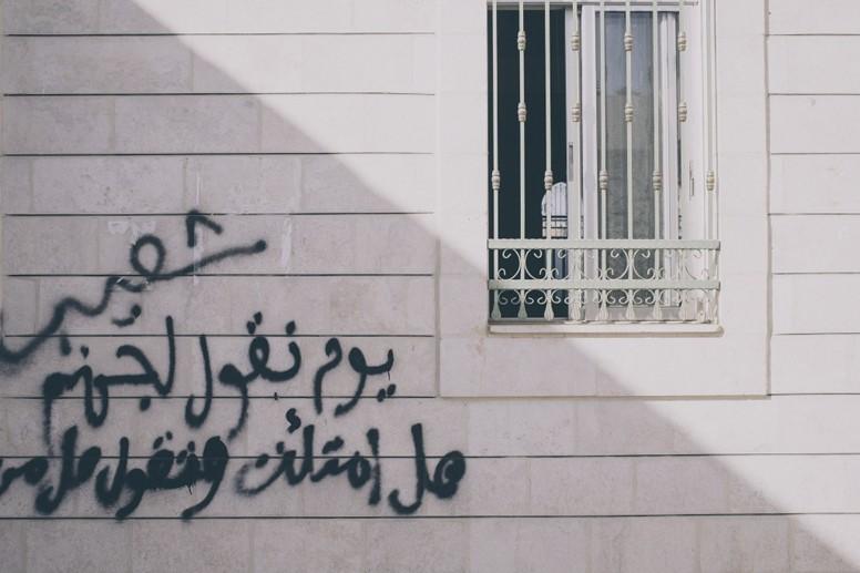 jordan graffiti