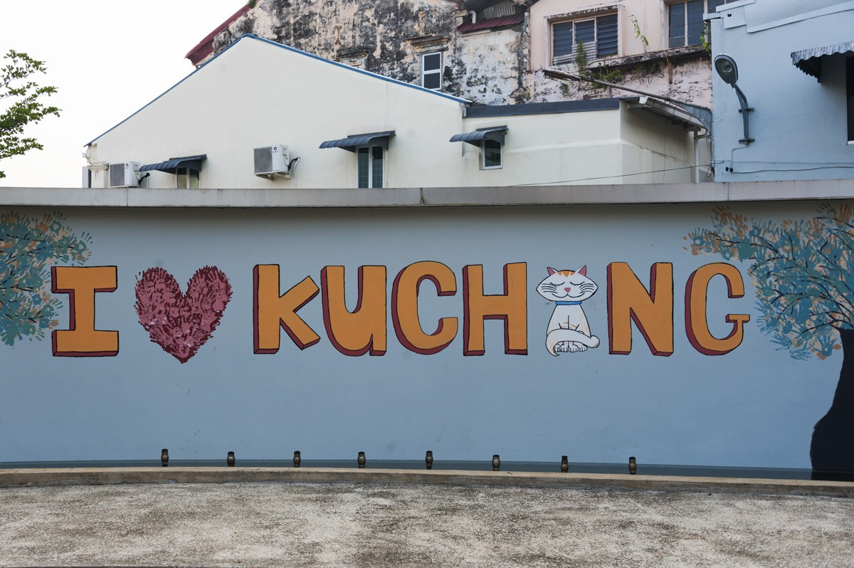 kuching cat city mural
