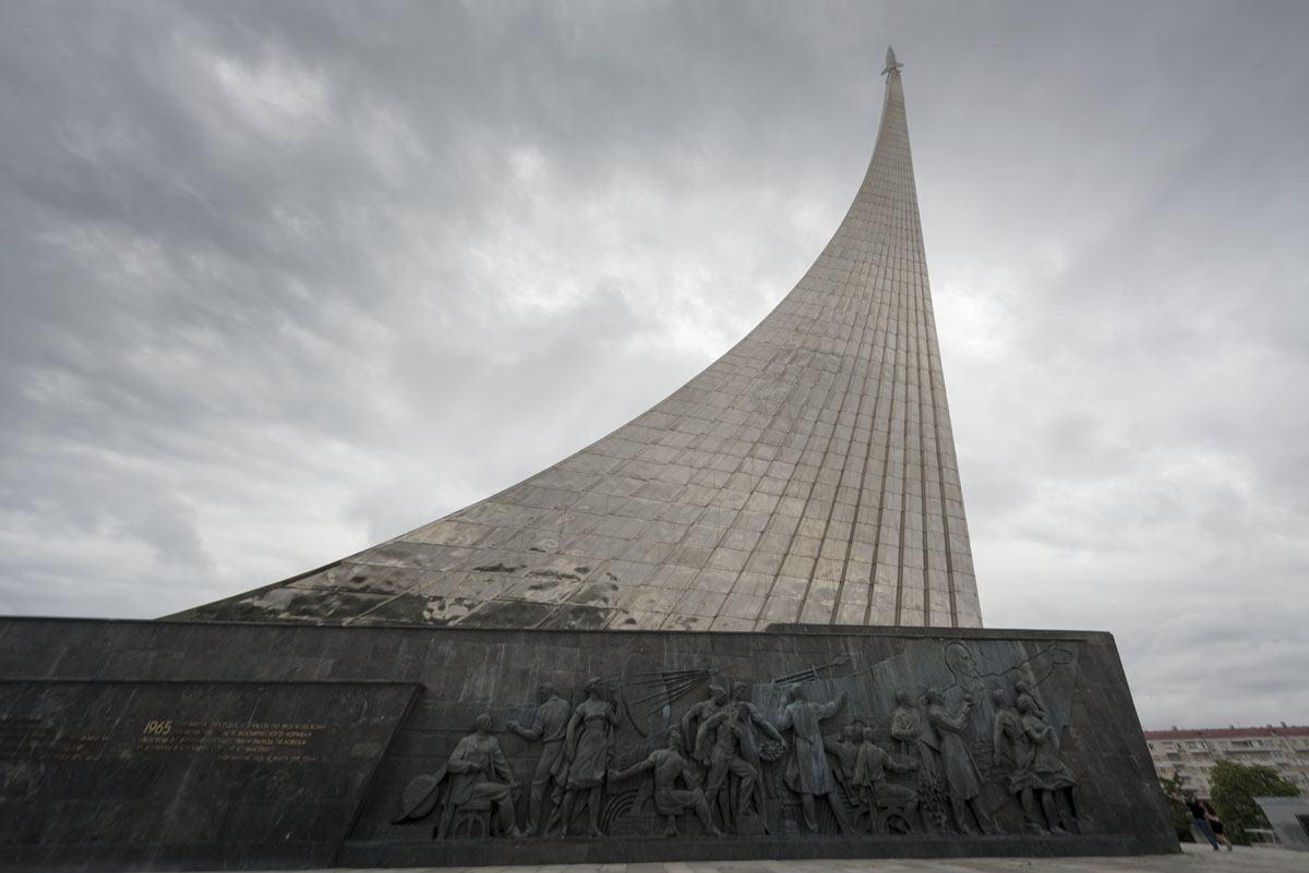 monuments astronomy - photo #37