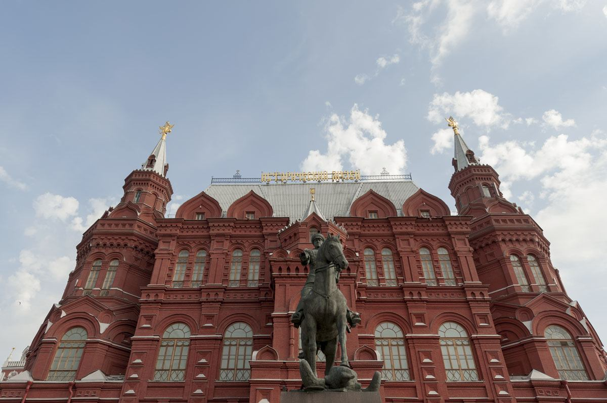moscow-manege-building