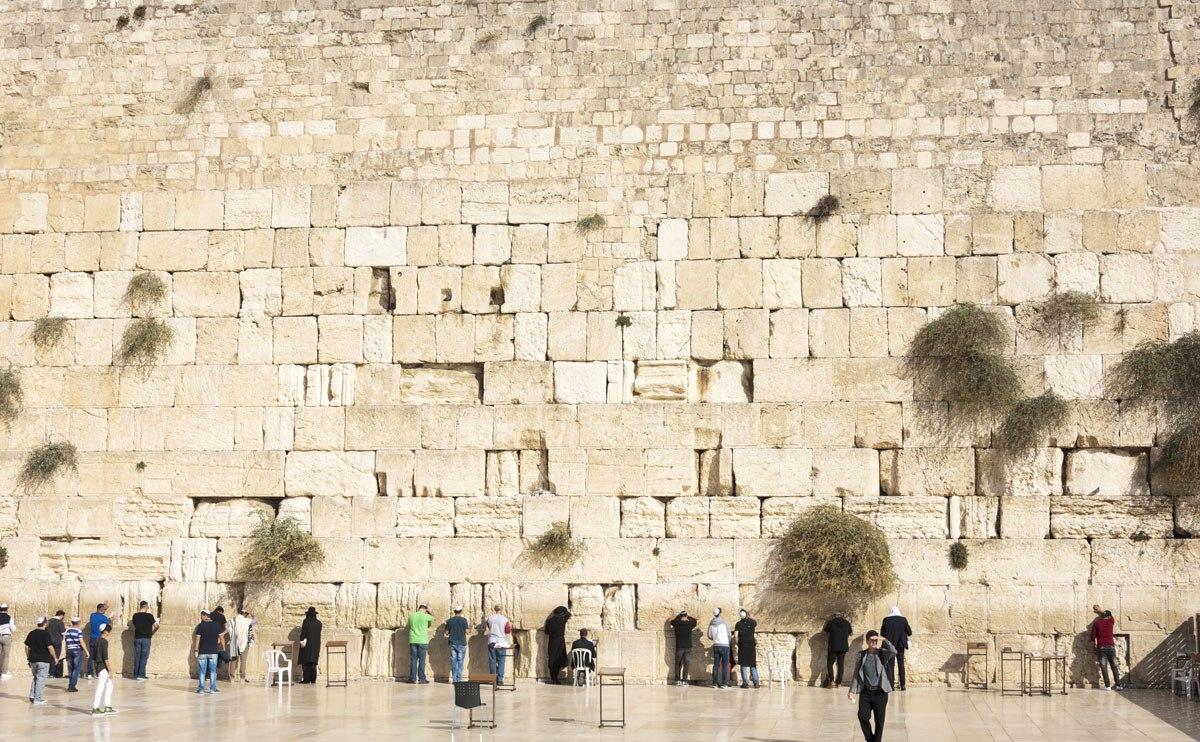 western wall praying
