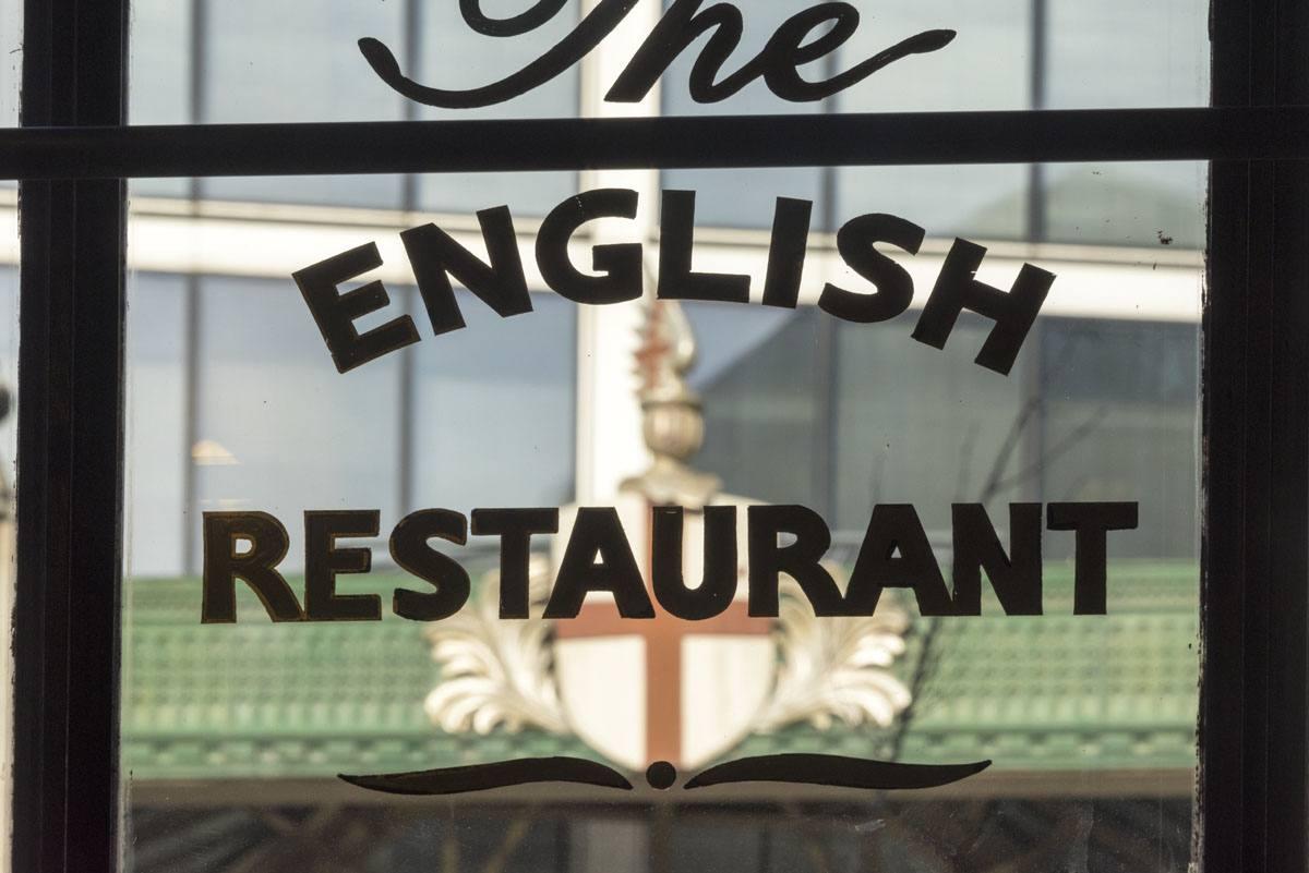 english restaurant london