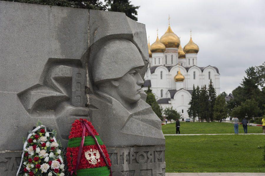 russia yaroslavl kremlin