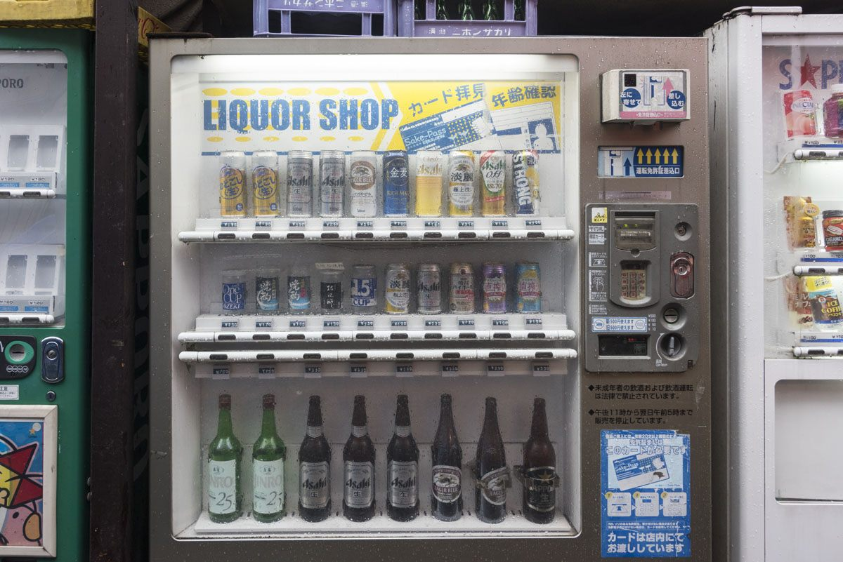 tokyo beer vending machine