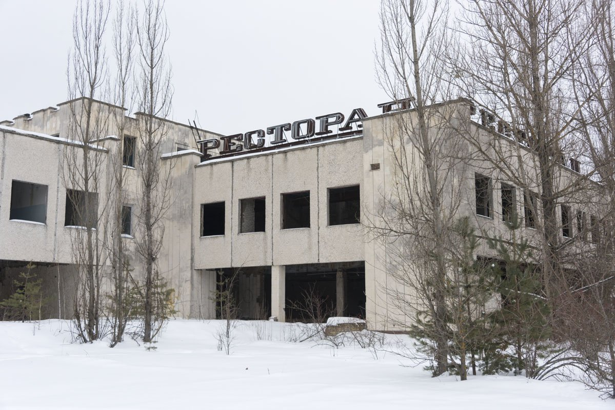 chernobyl exclusion zone pripyat winter snow