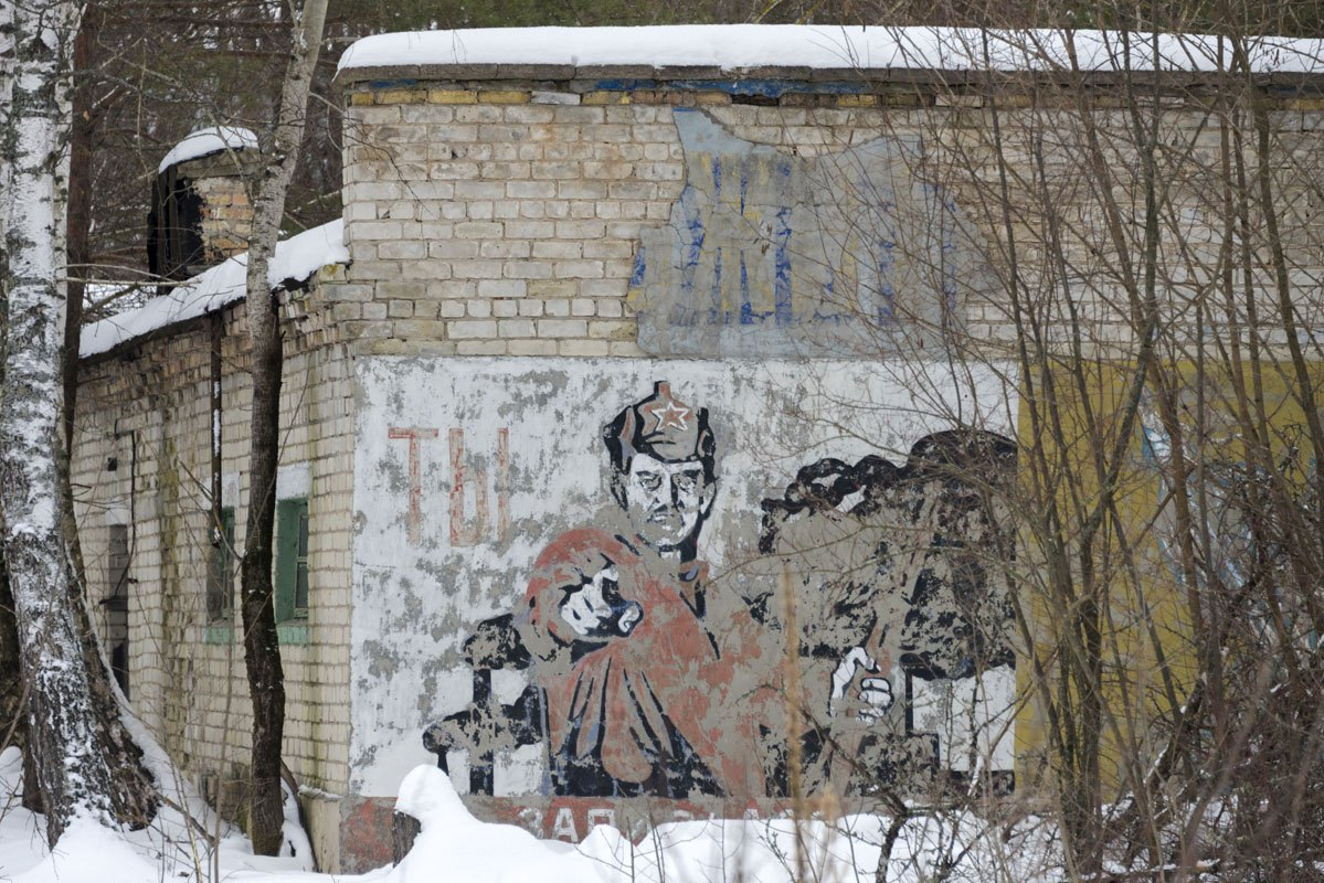 chernobyl soviet graffiti