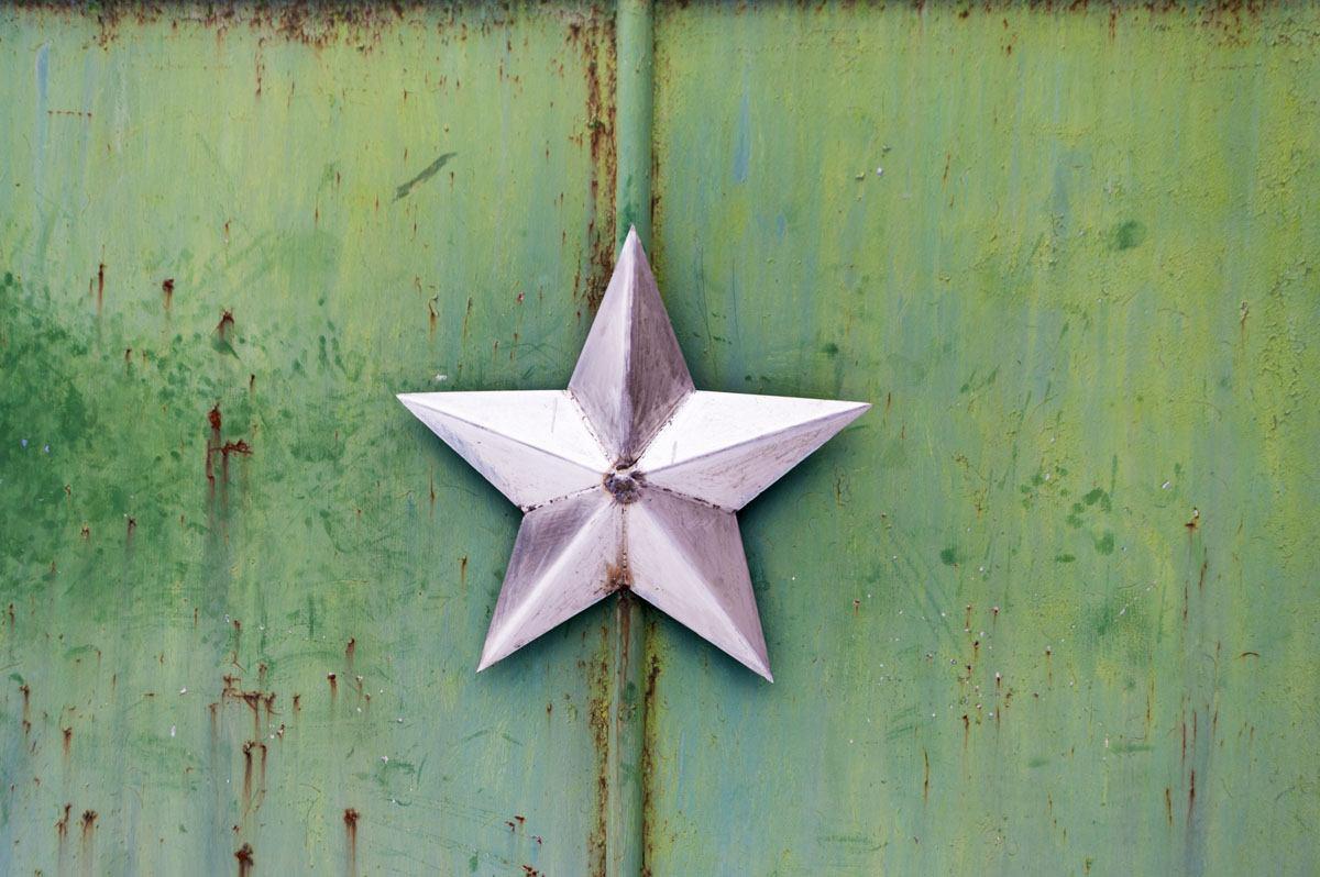 duga gate star