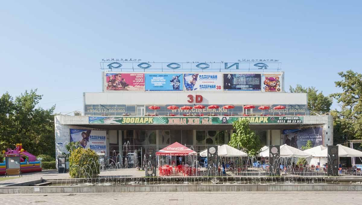 soviet cinema bishkek