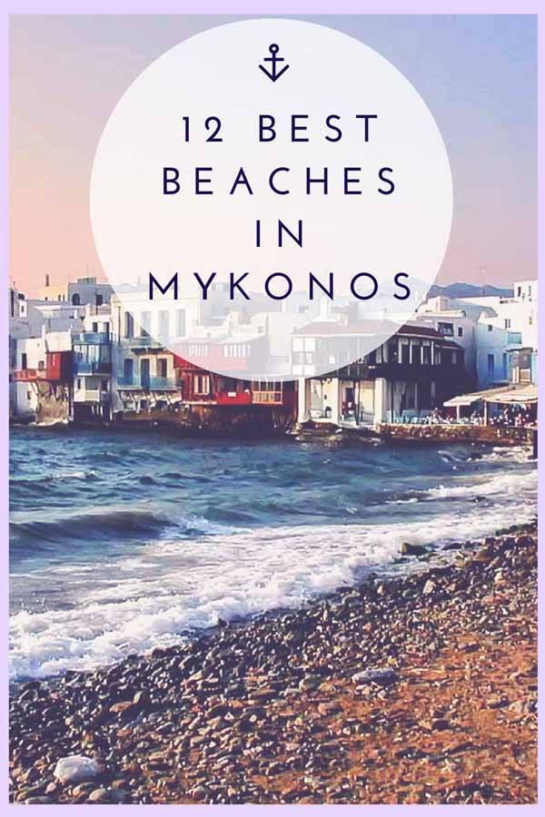 mykonos beaches pin